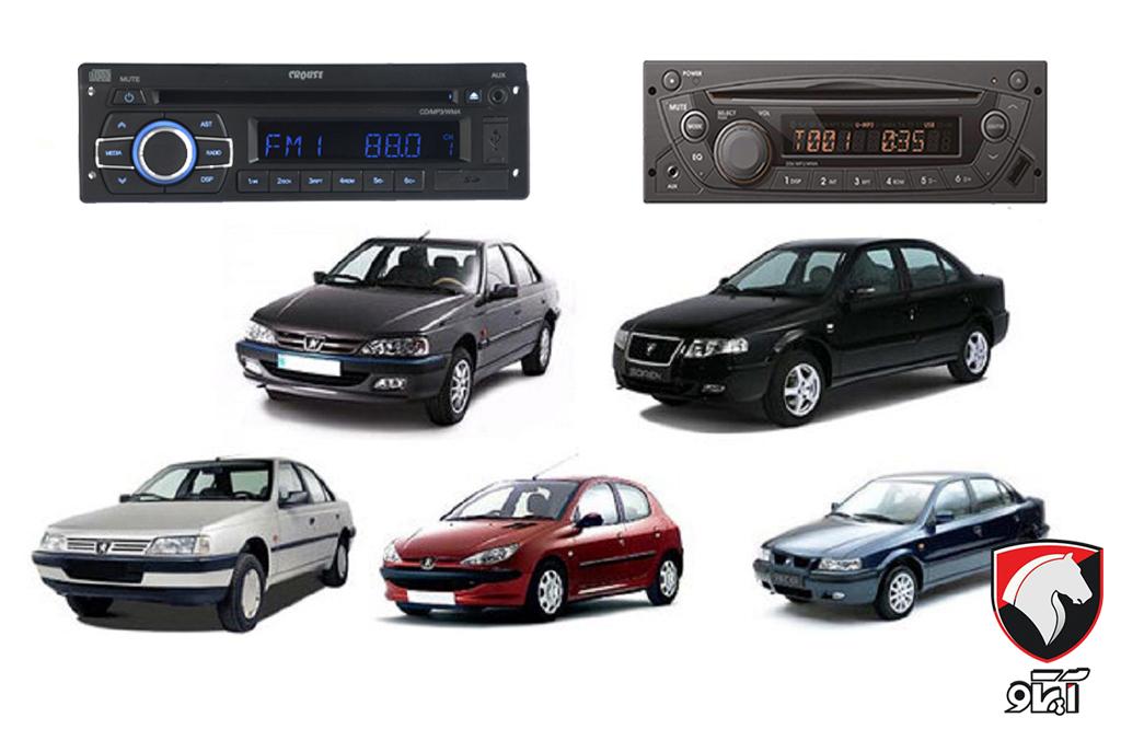 رمز ضبط فابریک انواع خودرو